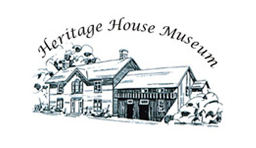 Smiths Falls Heritage House Museum